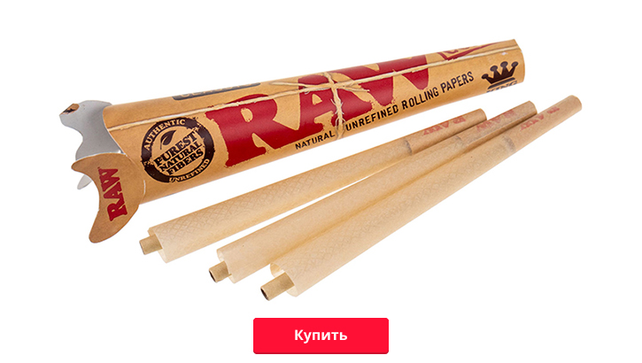 Джойнты «RAW Classic King Size Pre-Rolled Cones 3pk»